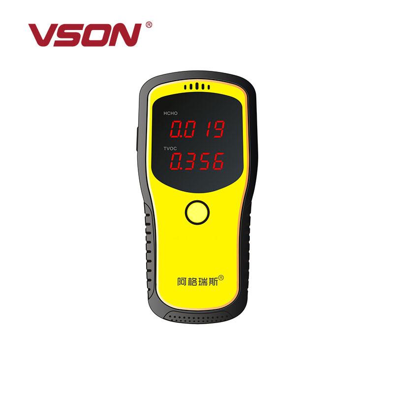 High Quality Portable Digital Formaldehyde Detector