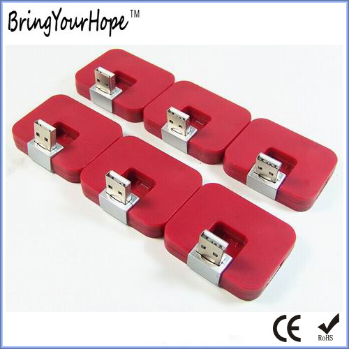 Mini Square 4-Port USB Hub (XH-HUB-004)