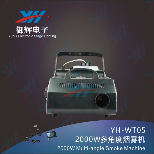 2000W Smoke Machine Fogger Machine
