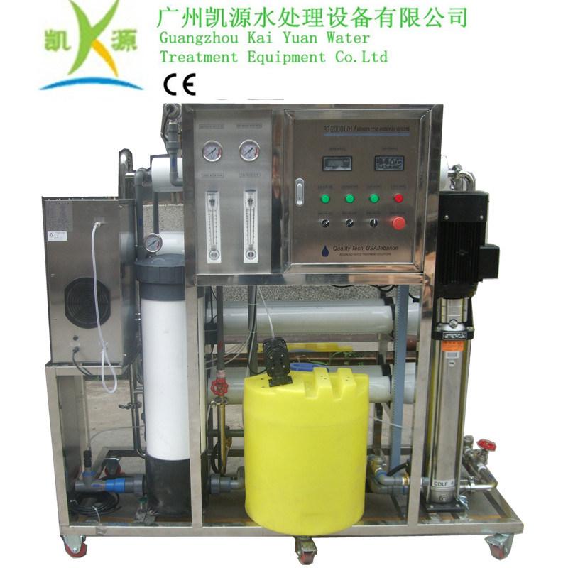 Underground Water Filtration System /Water Purifier (KYRO-2000LPH)