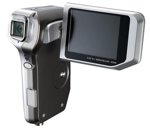 china 11mp high definition digital camcorder dv v3hd china camcorder video camera. Black Bedroom Furniture Sets. Home Design Ideas