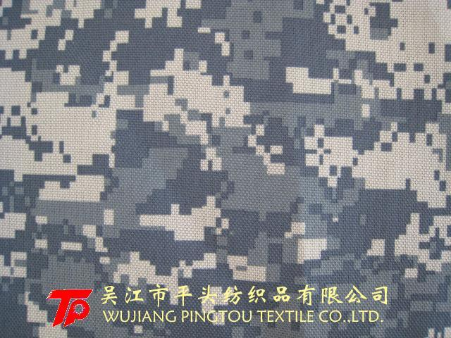 Military Use Fabric