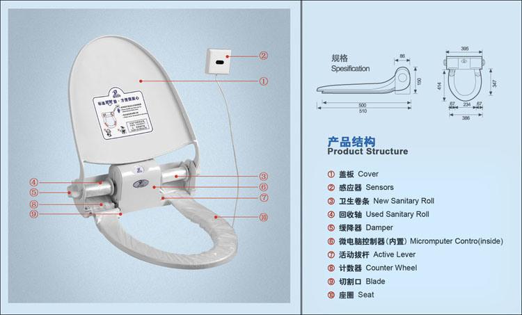 sanitary toilet seat bd 002 china sanitary toilet seat. Black Bedroom Furniture Sets. Home Design Ideas
