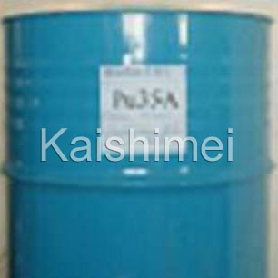 Resins of Gravure Ink (PU-30C)