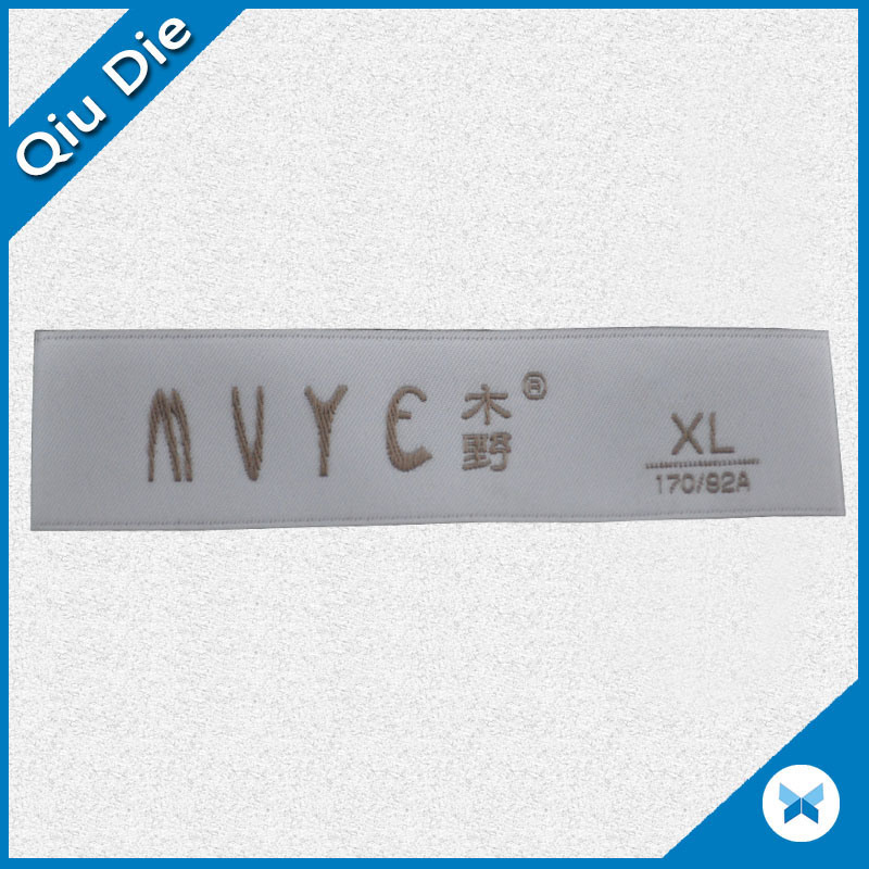 Low MOQ Plane Soft Surface Garment Fabric Woven Label with End Folding