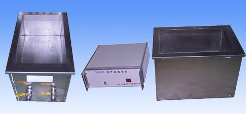 Big Power Ultrasonic Cleaner