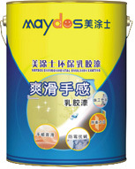 Interior Emulsion Paint/Wall Paint/Wall Coating/Acrylica Paint/Latex Paint (M9200)
