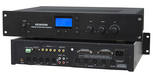 Digital Conference System (TL-VC6000)