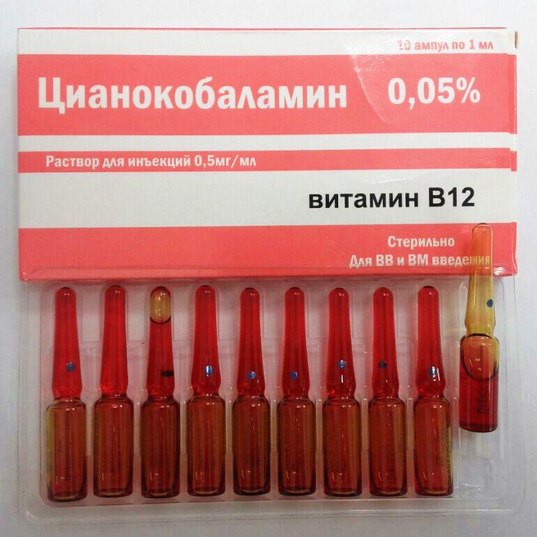 China Cyanocobalamin Injection, Vitamin B12 Injection Photos ...