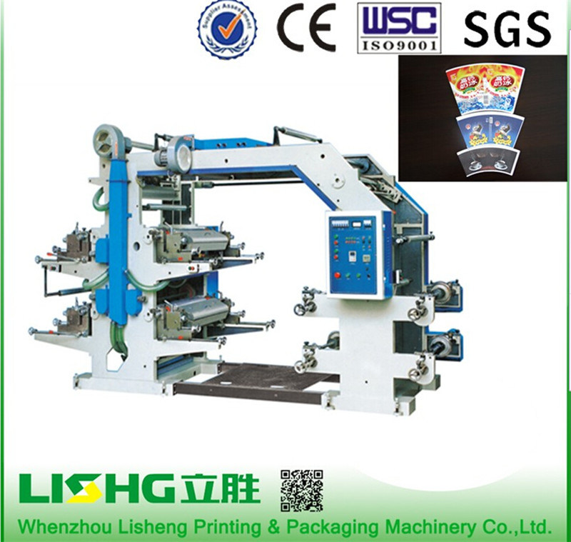Screen Printing Machine 4 Color