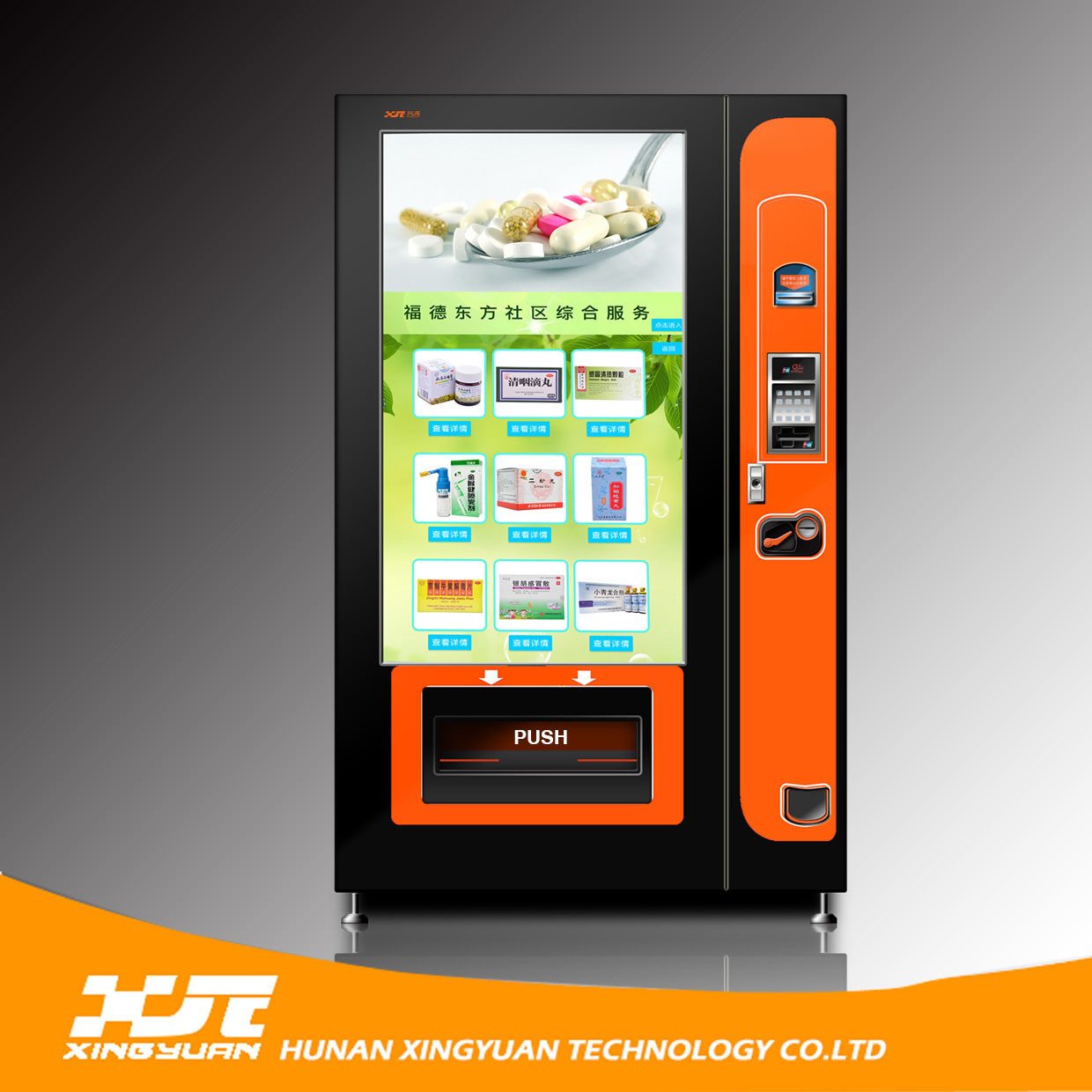 Factory Sell! 55 Inches Touch Screen Vending Machines for Medicine