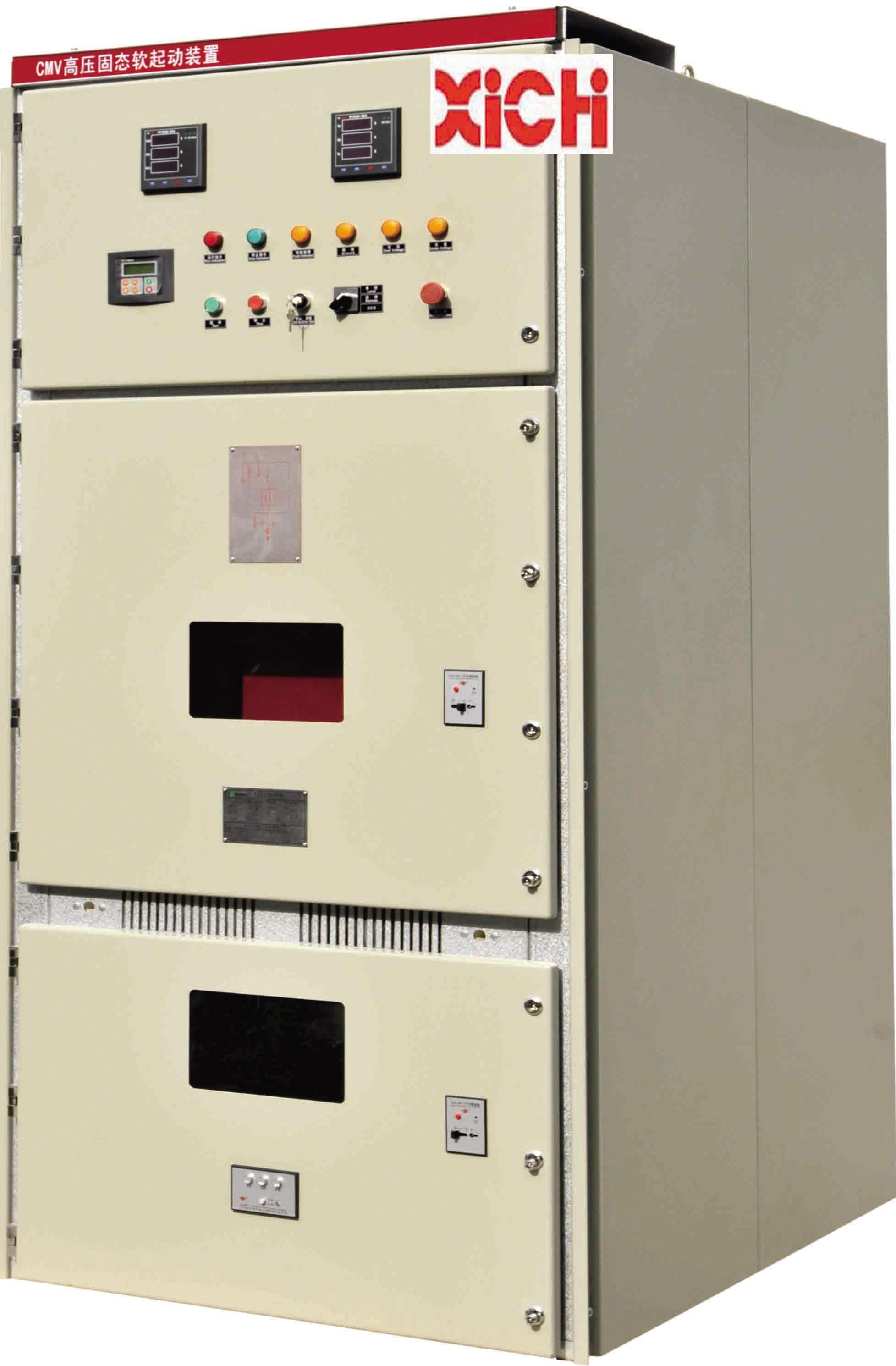 CMV Solid 800kw High Voltage Motor Soft Starter
