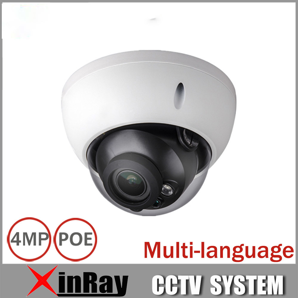 IP Camera with Poe SD Card Slot