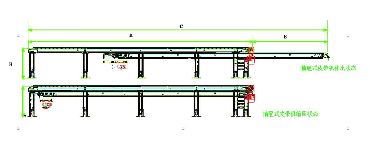 Draw out Belt Conveyor/ Double Deck/ Drawer Conveyor