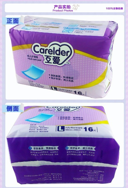 Adult Diaper Adult Pad Absorbent Adult Diapers OEM Maternity