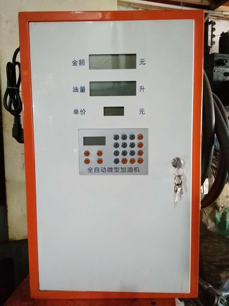 Vechile Dispenser