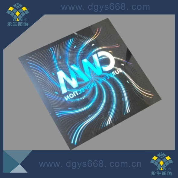 Colorful Hologram Anti-Counterfeiting Label