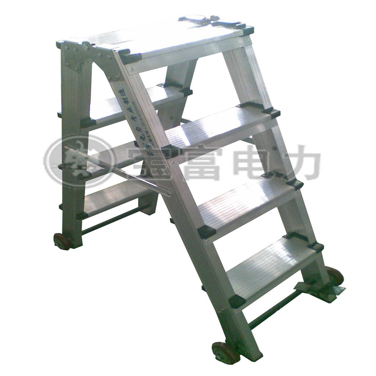 Patented Aluminum Step Ladder with Casters (RLAP-Y)