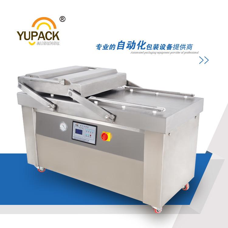 2017 New Condition Dz600/2s Double Chamber Vacuum Packing Machine