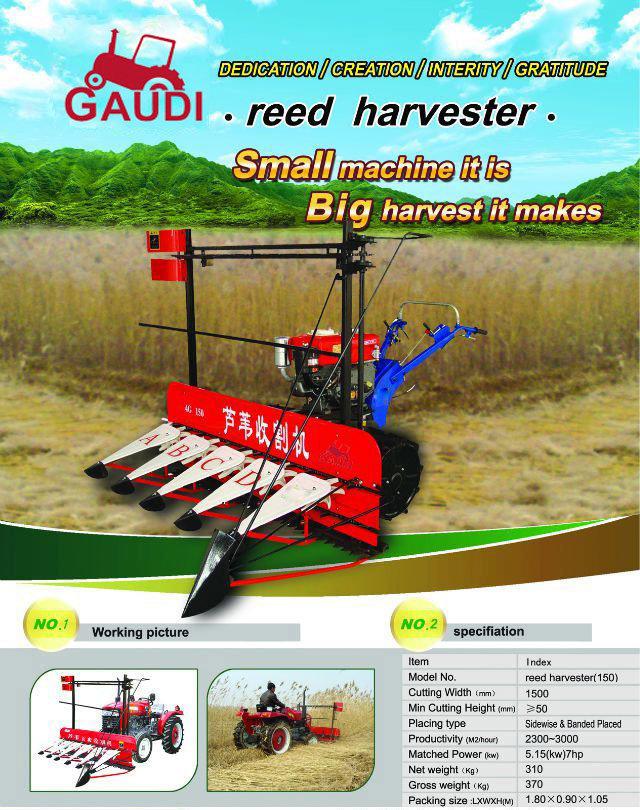 Reed Harvester (4GR-150)