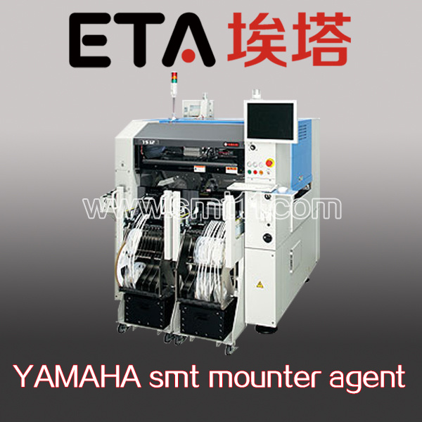 YAMAHA Chip Mounter YS12F/Chip Shooter/Pick and Place Machine