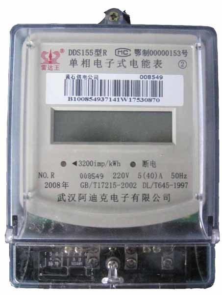Single Phase Prepayment Electrical Watt-Hour Meter