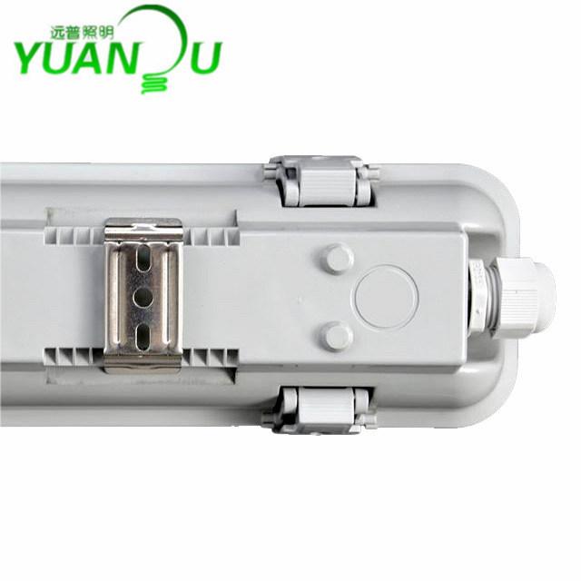 IP65 Lighting Fixture (YP7158T)