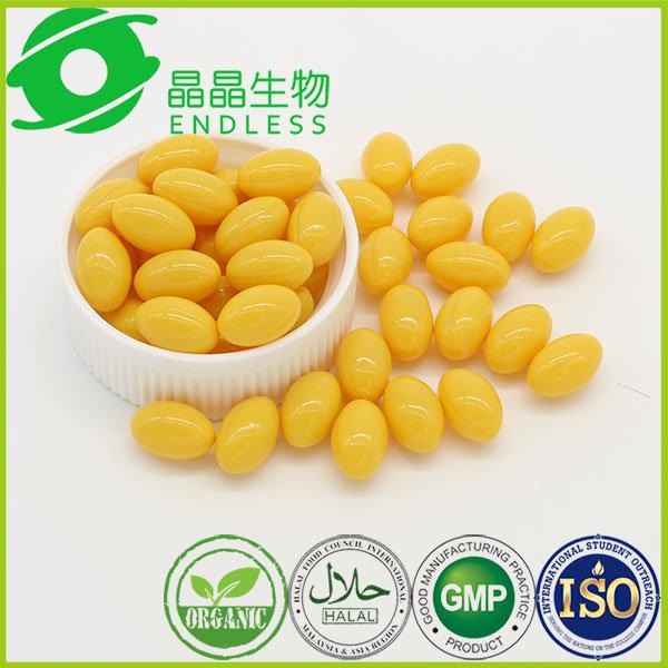 Enhance Man Ability Pumpkin Seed Oil Capsules