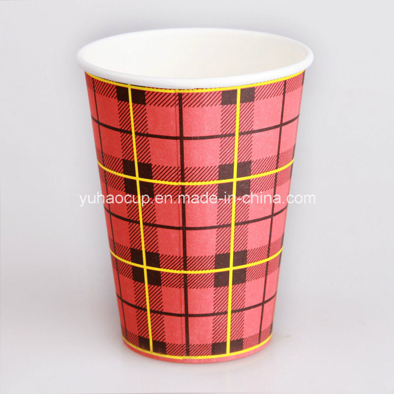 Disposable Paper Cup Vending Cup for Hot Drink