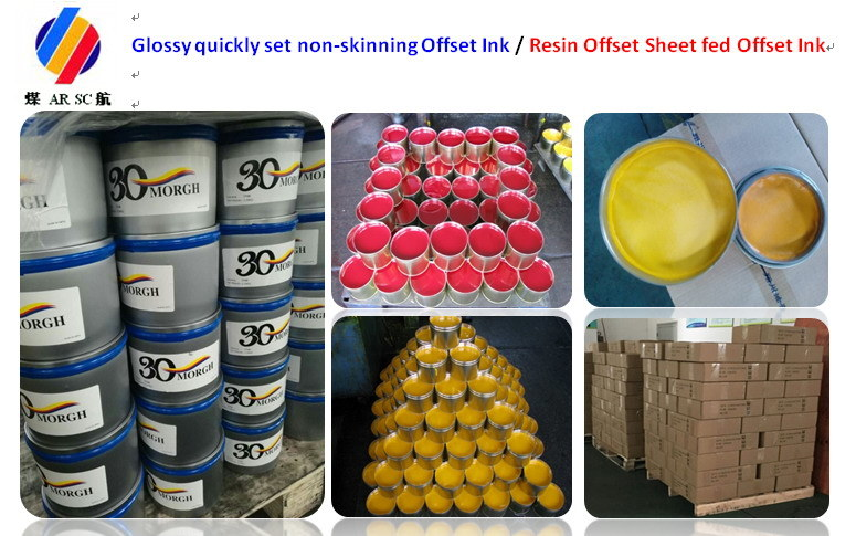 500 Serial Stable Quality Glossy Quickly Set Sheet Fed Printing Ink