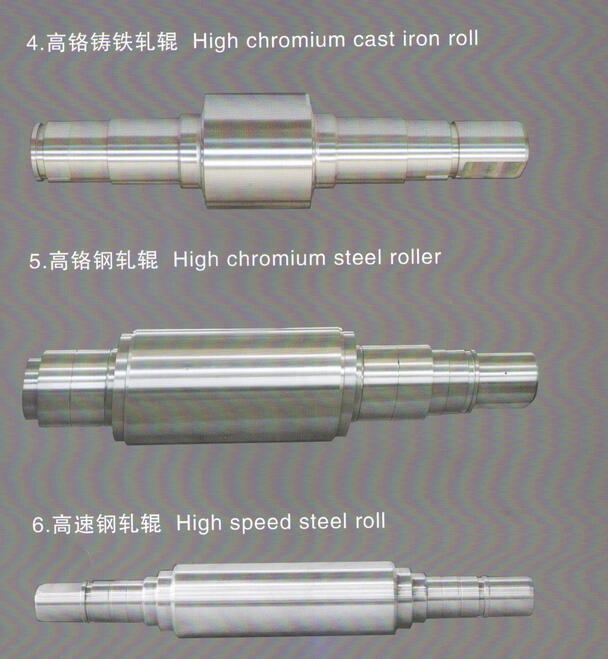 Mill Roll Hot Roller Milling Roll