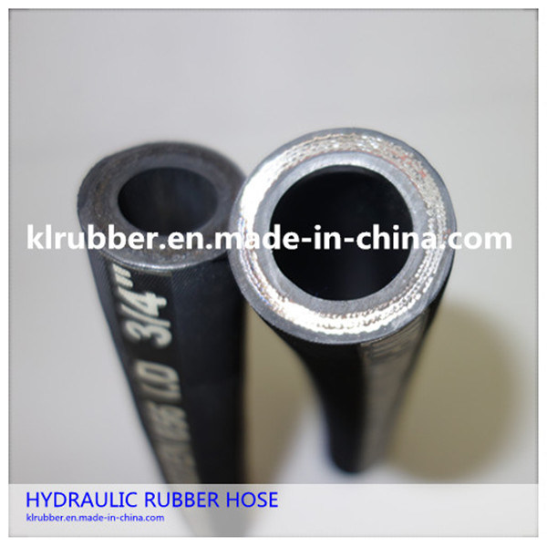 High Quality Smooth Surface Hydraulic Rubber Hose