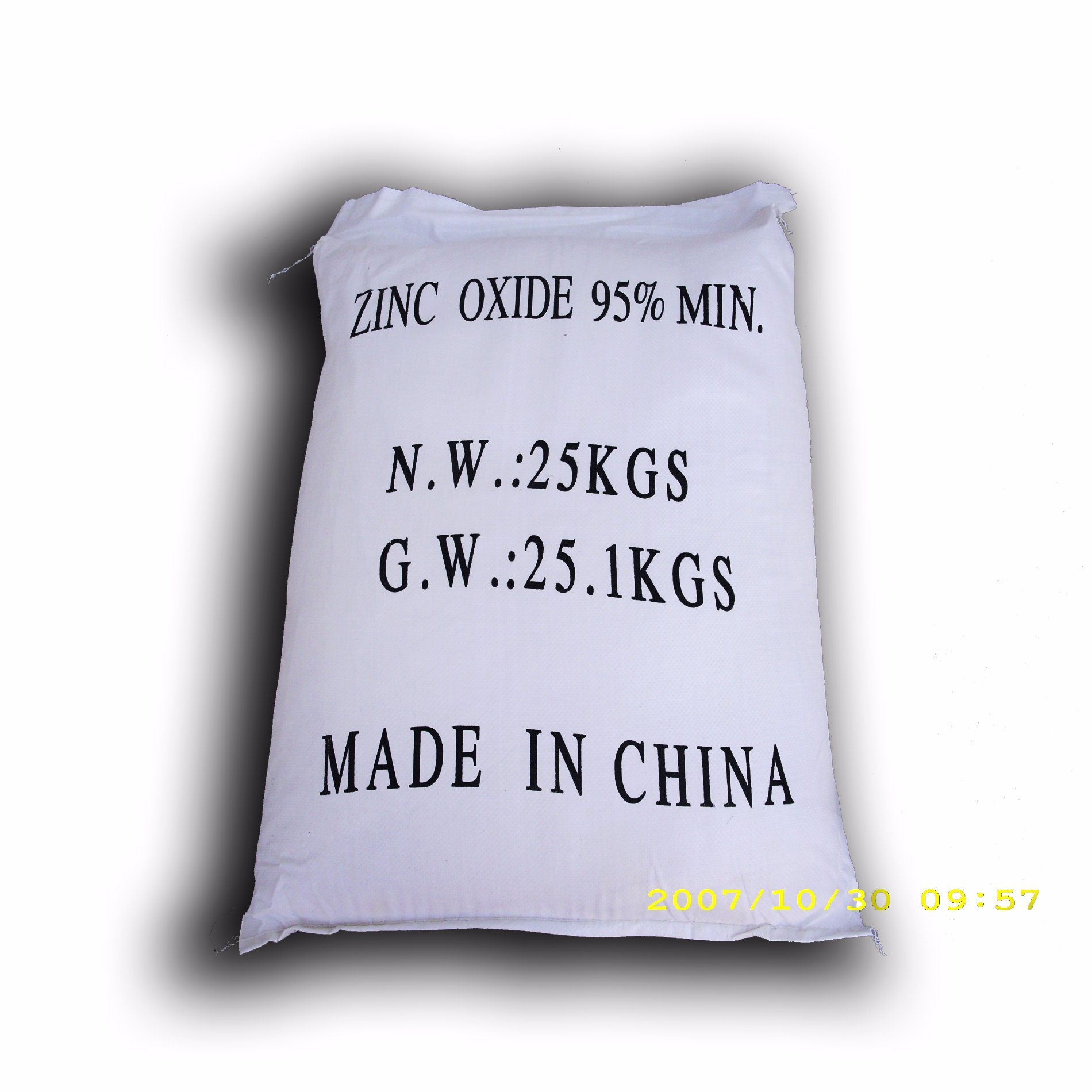 Hot Chemical Zinc Oxide Feed Grade
