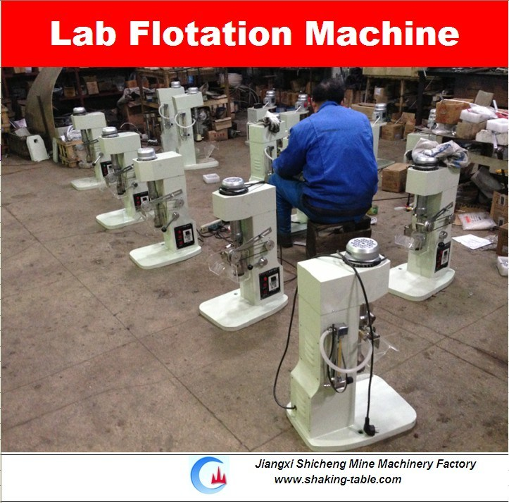 Speed Adjustable Lab Mining Flotation Machine