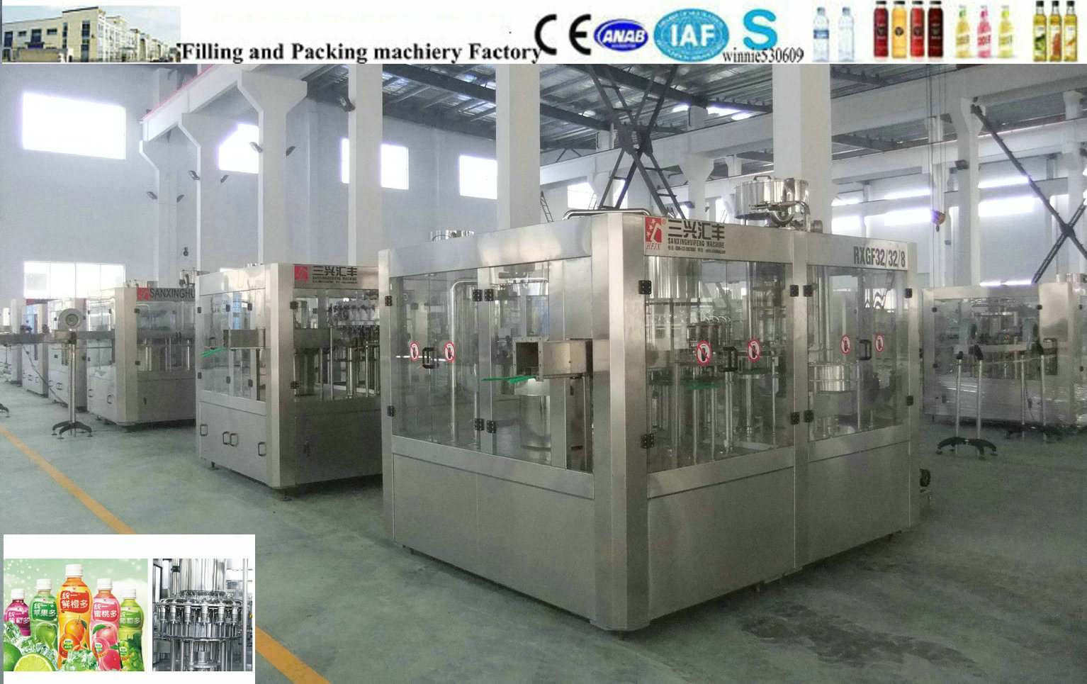 Juice Filling Machinery