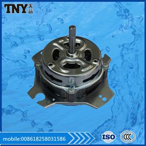 Washing Machine Parts Washing Machine Motor