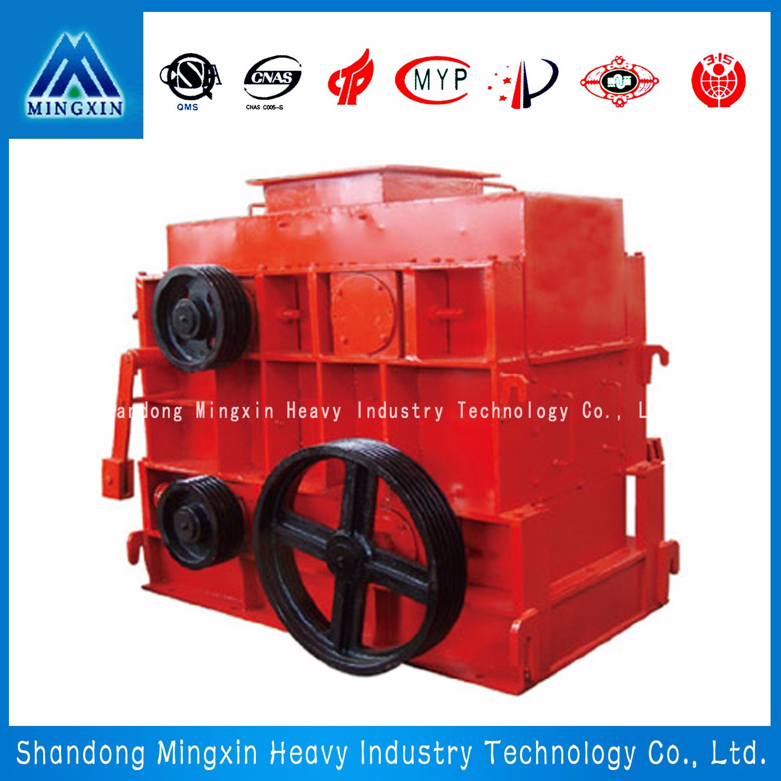 4pg (C) - Four Roll Crusher for Maintenance Costs Low, Crushing Ratio, Good Performance