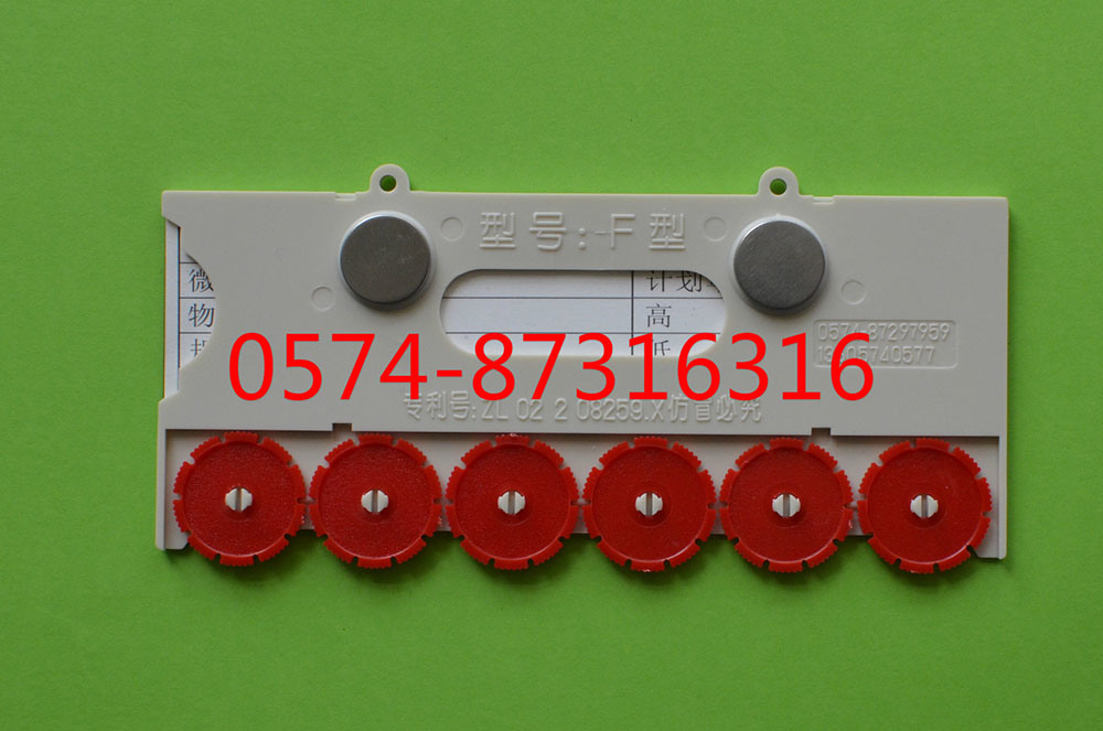 Type F 15*6.5cm Magnetic Material Card Storage Card Warehouse Card with Numbers