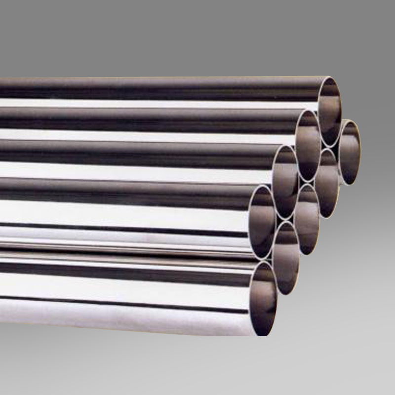 China stainless steel tube