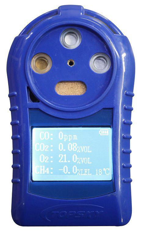 Hot Sell (CH4, O2, CO, CO2) CD4 (A) Multi-Gas Detector