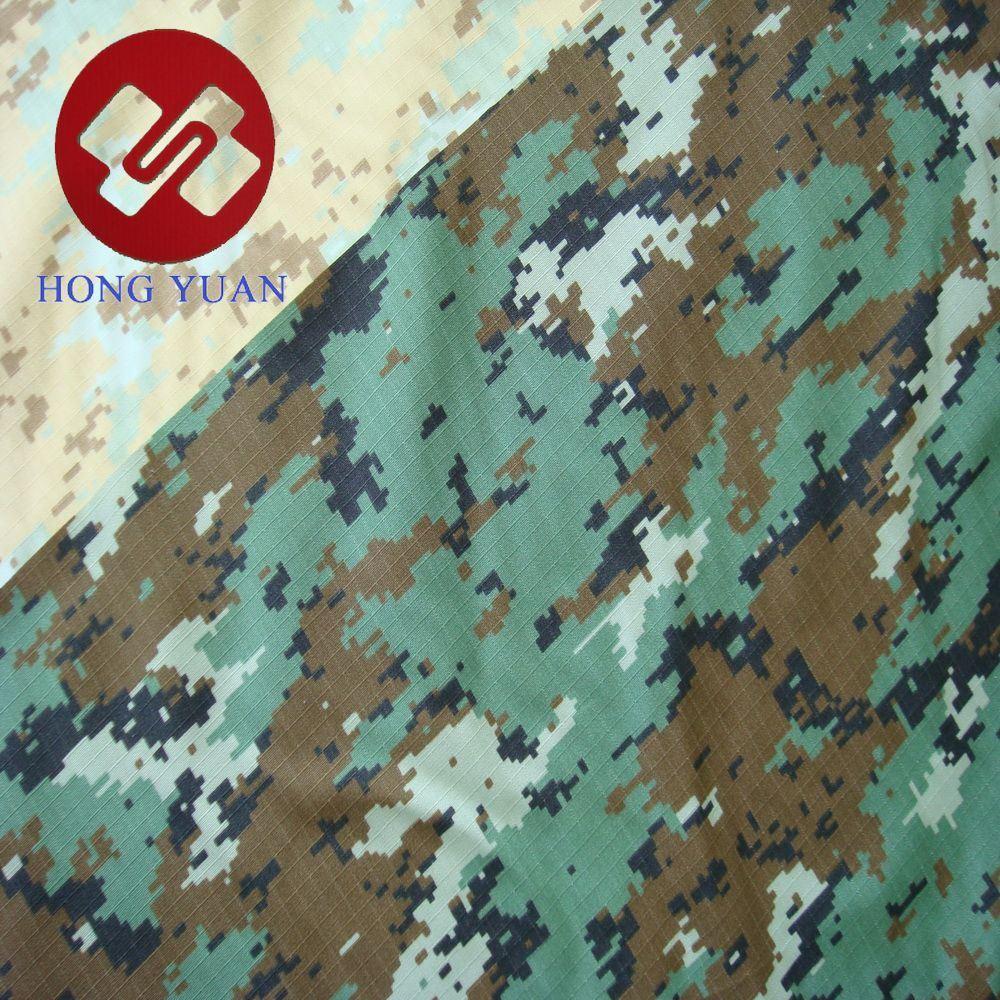 Digital Camouflage Fabric (CAMOU0020)