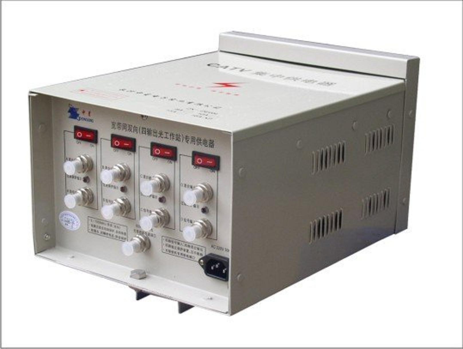 CATV Power Supply (Multiple Outputs) (HKTGD-003)