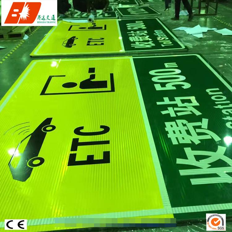 Custom Made Reflective Sheeting Circle Aluminum Road Warning Sign Highway Traffic Safety Signs