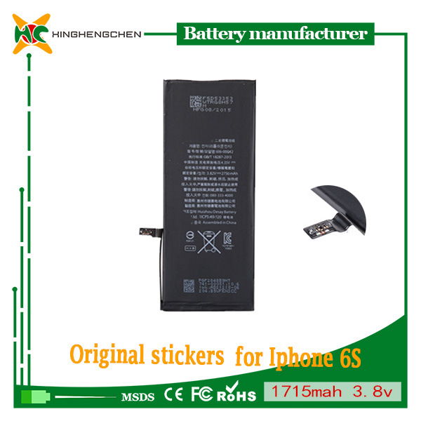 1715mAh 3.8V Li-ion Battery for iPhone 6s Cell Phone Battery