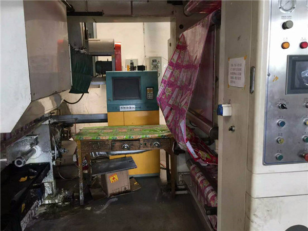 Second-Hand 9 Colors Roto Gravure Color Printing Machine with High Speed