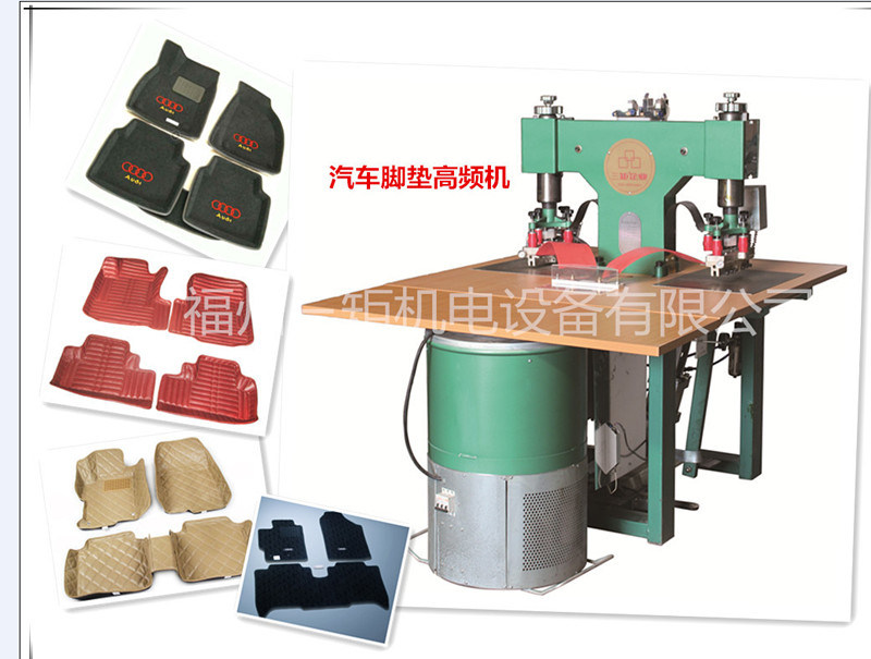 High Frequency PVC Plastic Welding Machine for Floor Mat/ Car Mat