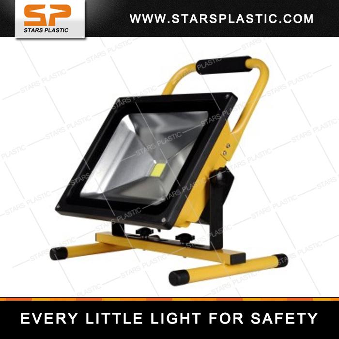 LED Star Light Riyueguanghua LED Flood Light Project Lamp Miniprojeetor