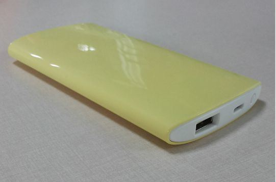 Power Bank WG0501