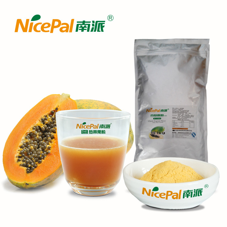 Factory Supply Free Sample 100% Natural Papaya Vegetable Powder for Healthcare Product