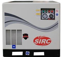 Ingersoll Rand Screw Air Compressor (SIRC Series)